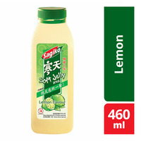 Sagiko Soft Jelly Drink - Lemon