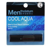 Mentholatum Men's Cool Aqua Lipbam (SPF 15)