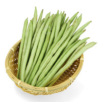 Pasar Organic French Bean