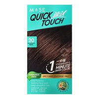 Quick Touch 1 Minute Hair Colour - 20 Brown Black