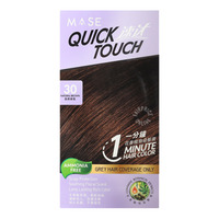 Quick Touch 1 Minute Hair Colour - 30 Natural Brown