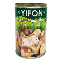 Yifon Straw Mushrooms - Whole Premium