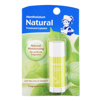 Mentholatum Treatment Lip Balm - Natural