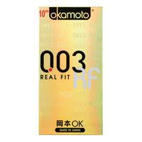 Okamoto Condom - Real Fit