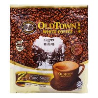 Old Town 3 in 1 Instant White Coffee - Cane Sugar