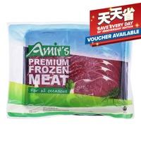 Amir's Premium Frozen Meat - Beef Shabu Shabu
