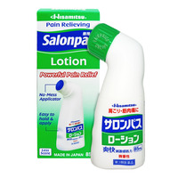 Salonpas Pain Relief Lotion - Extra Strength
