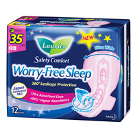 Laurier Worry-Free Sleep Night Pads - 35cm