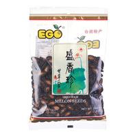 Ego Liquorice Melon Seeds