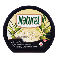 Naturel Cholesterol Free Spread - Extra Virgin Olive