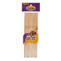 Vesta Chopstick Set - Bamboo