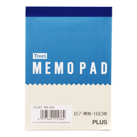 Plus Tree's Memo Pad - B7