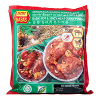 Baba's Packet Curry Powder - Hot & Spicy Meat