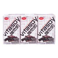 Vitasoy Soya Bean Packet Drink - Chocolate