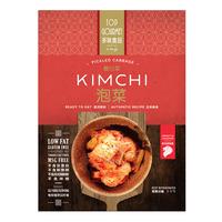Top Gourmet Kimchi