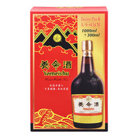 Yomeishu Herbal Health Tonic