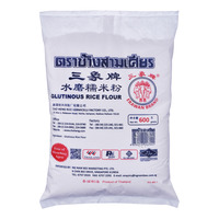 Erawan Elephant Glutinous Rice Flour