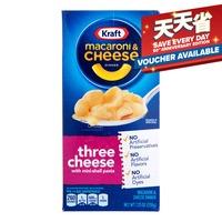 Kraft Blue Box Macaroni & Cheese - Three Cheese