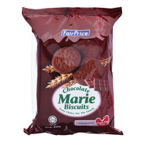 FairPrice Marie Biscuits - Chocolate