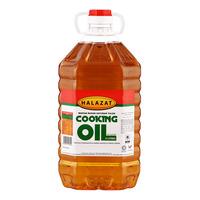 Halazat Cooking Oil