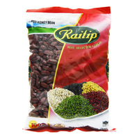 Raitip Red Kidney Bean