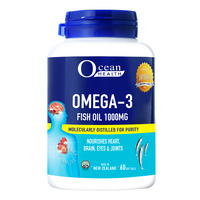 Ocean Health Omega 3 Soft Gel