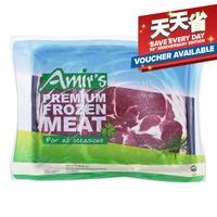 Amir's Premium Frozen Meat - Lamb Shabu Shabu