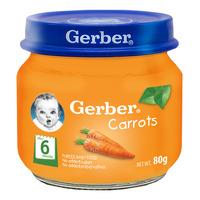 Gerber 1st Foods - Carrots  80G