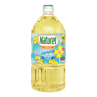 Naturel Cooking Oil - Canola