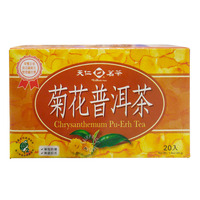 Ten Ren Chinese Tea Bags - Oriental Delight Tea