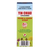 QianJin Fever & Cough Syrup - Yin Chiao Chuan Bei