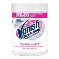 Vanish Powder Fabric Stain Remover - Power O2 (Crystal White)