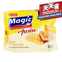 Jack & Jill Magic Twin Cream Cracker Sandwich - Butter