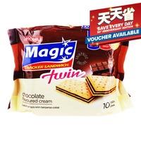 Jack & Jill Magic Twin Cream Cracker Sandwich - Chocolate