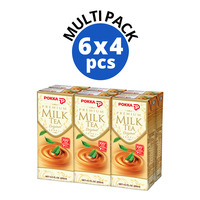 Pokka Premium Packet Drink - Milk Tea (Original)