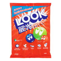 Look Detergent Powder - Multi Action (Anti-Bacterial)