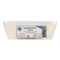 Bake King Vegetable Shortening (Pan-yu)