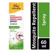 Tiger Balm Natural Mosquito Repellent - Spray