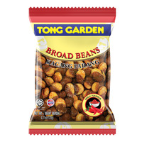 Tong Garden Broad Beans - Chili