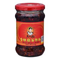 Laoganma Sauce Condiments - Spicy Chili Crisp