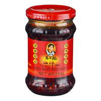 Laoganma Sauce Condiments - Chili In Oil