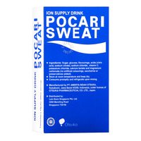 Pocari Sweat Ion Supply Sachets Drink