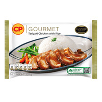 CP Gourmet Ready Meal - Teryaki Chicken with Rice
