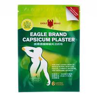 Eagle Brand Plaster - Capsicum