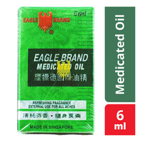 Eagle Brand Medicated Oil