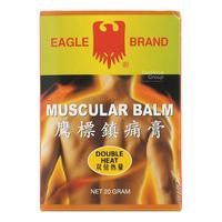 Eagle Brand Muscular Balm