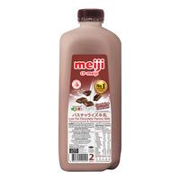 Meiji Low Fat Fresh Milk - Chocolate