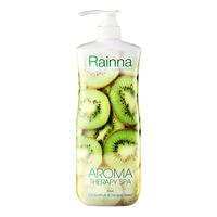 Rainna Spa Bath - Aroma Therapy