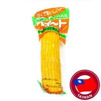 Tashi Boiled Sweet Corn