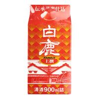 Hakushika Sake (Packet)